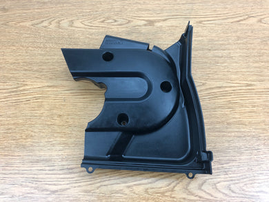 1998-2001 Yamaha Grizzly 600 4x4 OEM Left Side Engine Cover Panel Guard