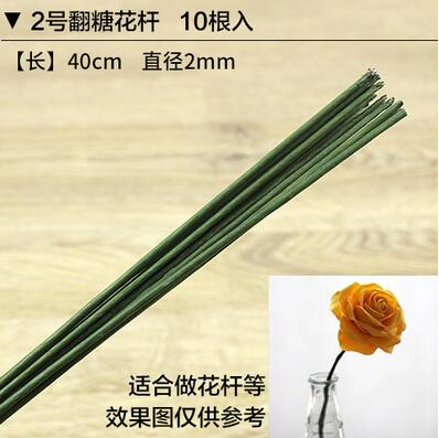 Fondant Flower Decoration Wires and Haulm for Fondant Cake DIY Bakery Tools Fondant Color Decorating Stable Cake Tools - cake decorations ideas