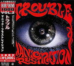 Trouble ‎– Manic Frustration (*NEW-CD, 2020, Universal Japan) Japan Reissue w OBI Strip
