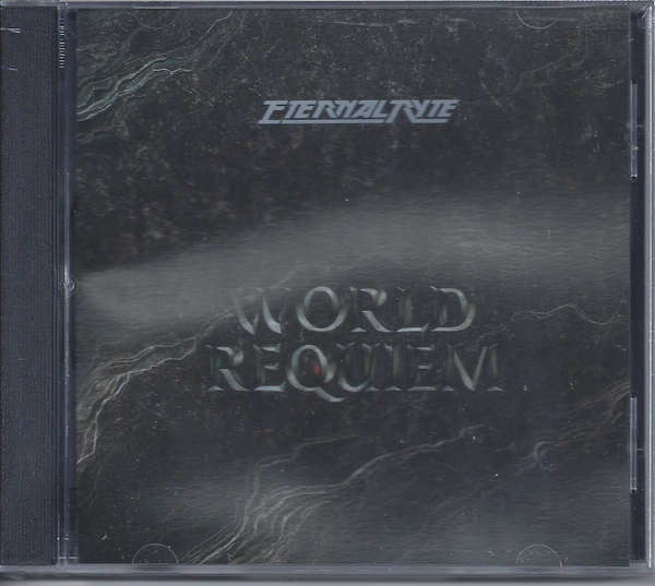 ETERNAL RYTE - WORLD REQUIEM (*NEW-CD, 1990, Pure Metal Records)