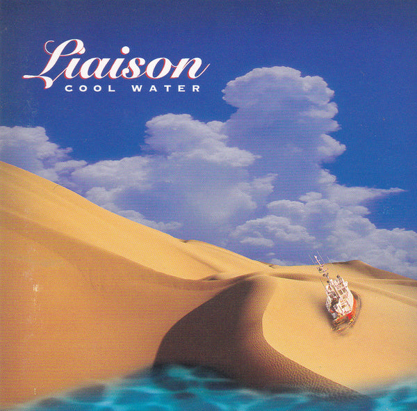 LIAISON - COOL WATER (*Used-CD, 1996, Indie)