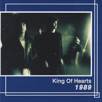 KING OF HEARTS (TOMMY FUNDERBURK) - 1989 (*CD, 1999, Cool Sound-Japan) with OBI Strip included!