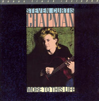 STEVEN CURTIS CHAPMAN - MORE TO THIS LIFE (*Used-CD, 1989, Sparrow)