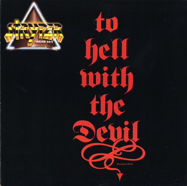 STRYPER - TO HELL WITH THE DEVIL (*Used-Vinyl Gatefold w Merch Insert, 1986, Enigma)