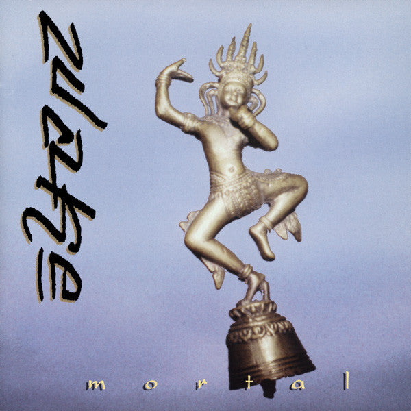 MORTAL - WAKE (Used-CD, 1994, Intense) help from Prayer Chain
