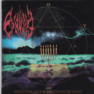 EXOUSIA - WELCOME TO THE KINGDOM OF LIGHT (2001, Mexican Import)