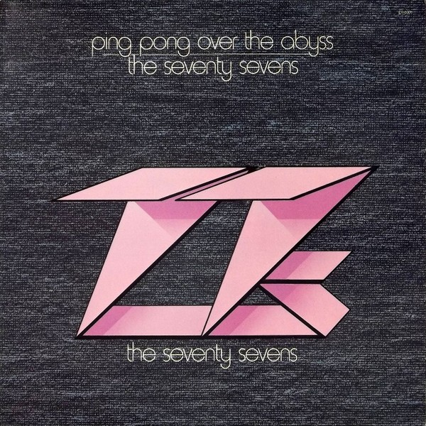 The 77s ‎– Ping Pong Over The Abyss (*Pre-Owned Vinyl, 1982, Exit)