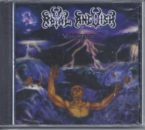 Royal Anguish ‎– Mysterion (*NEW-CD, 2003) Brilliant Progressive Christian Death Metal - Very Few Copies!