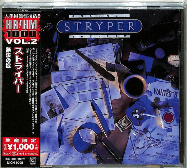 🔥 STRYPER - AGAINST THE LAW (Ltd./Ed. Japan Import CD w/OBI Strip) NEW 2020