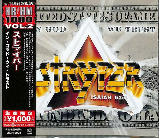 🔥 STRYPER - IN GOD WE TRUST (Ltd./Ed. Japan Import CD w/OBI Strip) NEW 2020