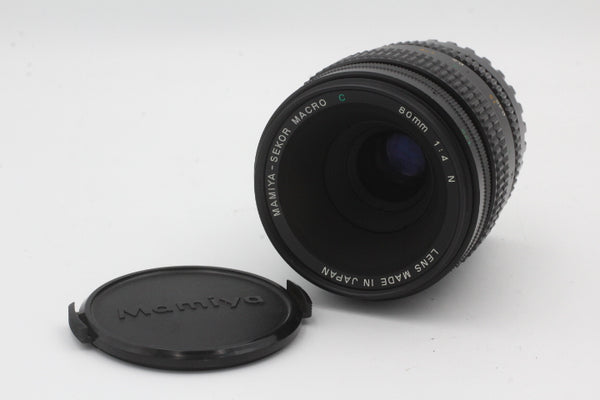 Mamiya 645 80mm f4 Macro Used Very Good