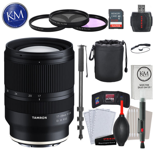 Tamron 17-28mm f/2.8 Di III RXD Lens for Sony E with Advance Striker Bundle: Includes – SD Card Reader, 3pc Filter Set, Cleaning Kit, Large Monopod, and Lens Pouch.