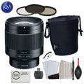 Tokina atx-m 85mm f/1.8 FE Lens for Sony E + Filter Set + Lens Pouch + Starter Kit + Wipe