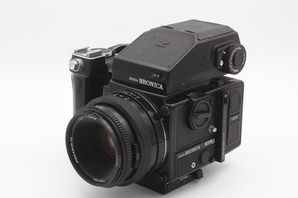 Used Bronica ETRSi Kit with 75mm, Filmback, Prism, and Speed Grip Used Very Good