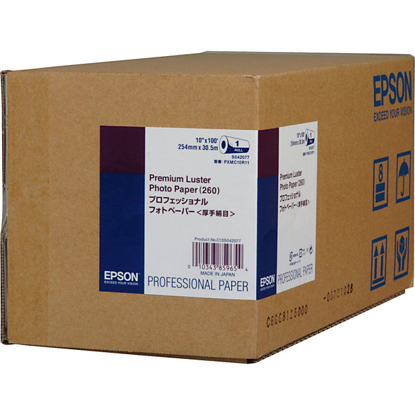 "Epson Premium Luster Photo Inkjet Photo Paper 10"" x 100' - Roll"