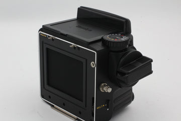Used Mamiya 645 Pro Body Only Used Very Good