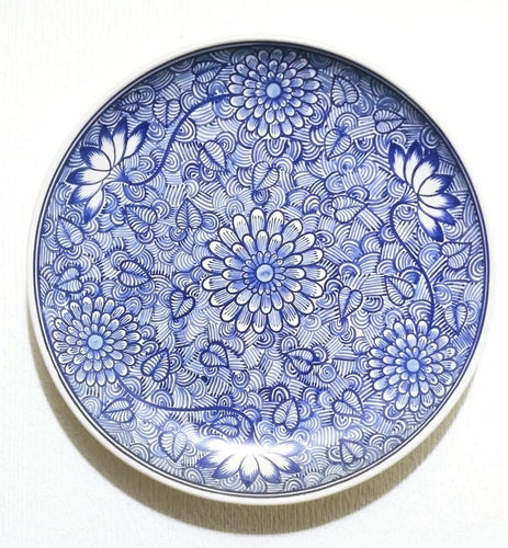 Chrysanthemum Flower Platter 15.8