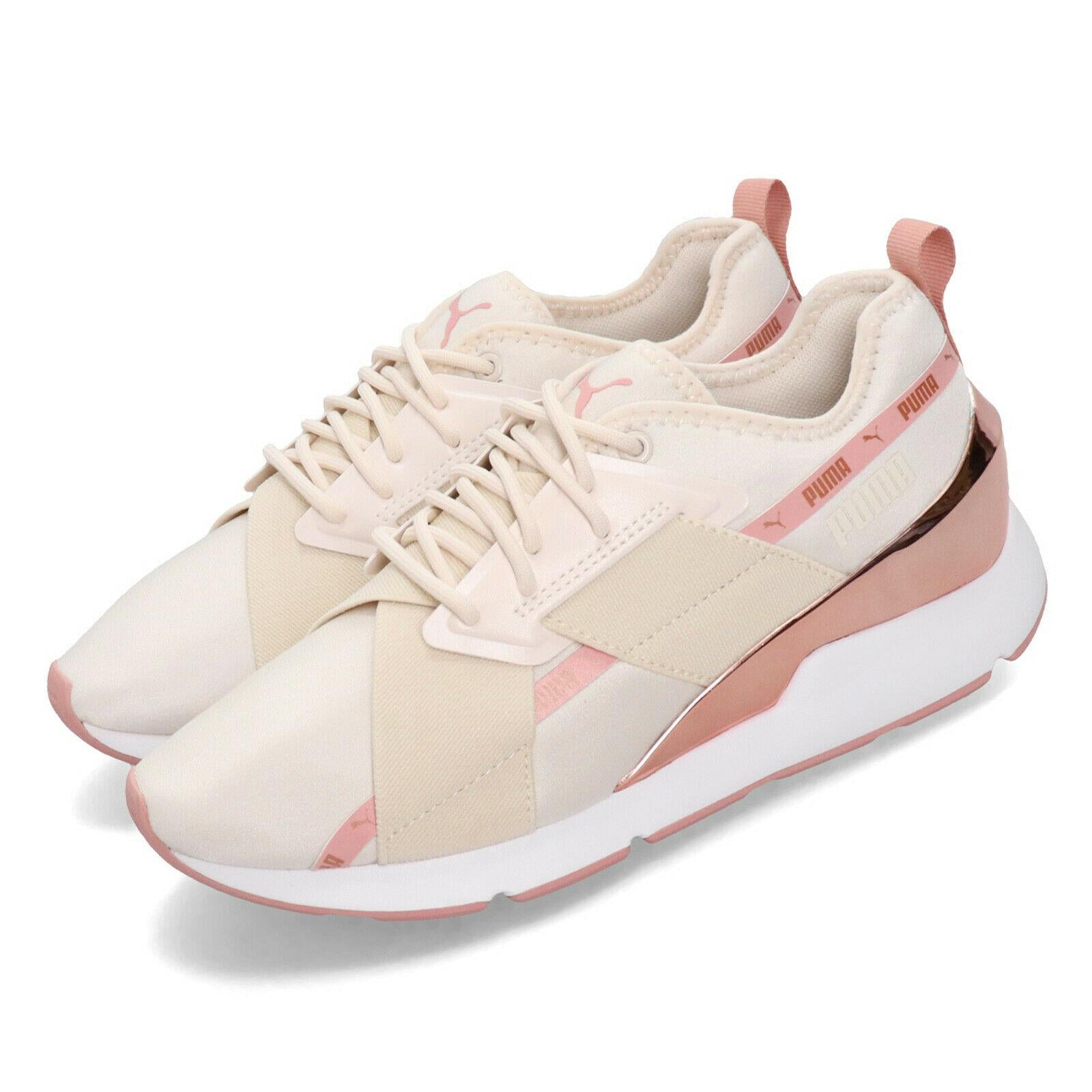 Puma Muse X2 Metallic Skate Shoes