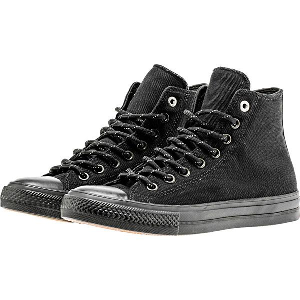 945612bd30ec Converse Chuck Taylor All Star II Mens High Tops – shopnomads