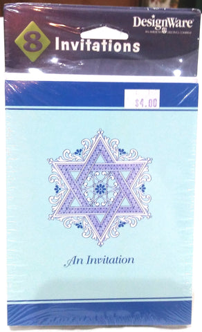 STAR OF DAVID FILL IN INVITATIONS