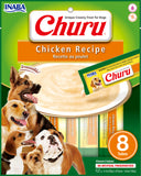 Dog Churu - Chicken (1 Pack/8 Tubes)