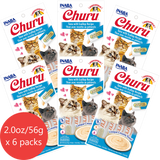 Churu Tuna with Scallop 6 pack/4 tubes
