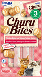 Churu Bites Variety 4 Pack (Contains 1 pack of each flavor)