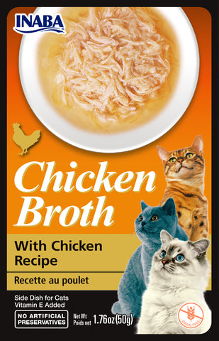 Chicken Broth Chicken Recipe (Single Pack Only)