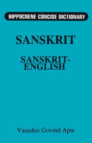 Concise Sanskrit English Dictionary (Hippocrene Concise Dictionary)