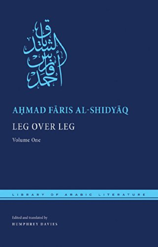 Leg over Leg: Volume One (Library of Arabic Literature)