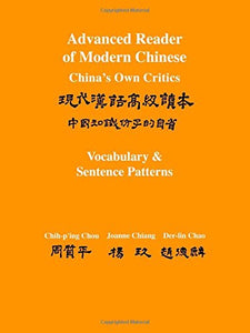Advanced Reader Of Modern Chinese: China'S Own Critics: Volume I: Text: Volume Ii: Vocabulary & Sentence Patterns