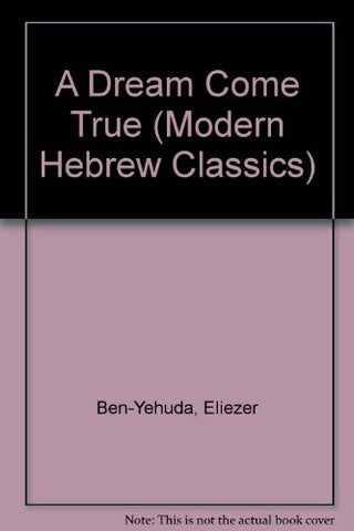 A Dream Come True (Modern Hebrew Classics)