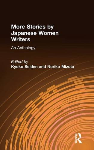 More Stories by Japanese Women Writers: An Anthology (East Gate Books)