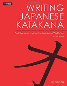 Writing Japanese Katakana: An Introductory Japanese Language Workbook: Learn and Practice The Japanese Alphabet