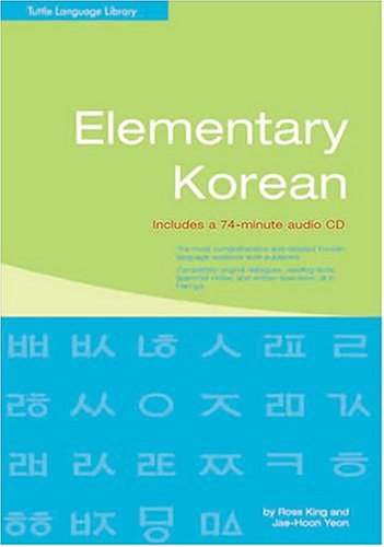 Elementary Korean (Tuttle Language Library) (Book & CD) (English and Korean Edition)
