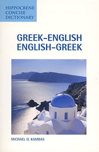 Greek-English/English-Greek Concise Dictionary (Hippocrene Concise Dictionary)