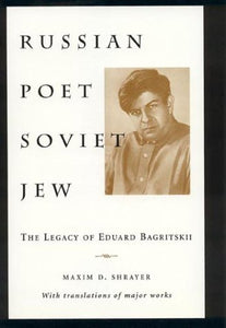 Russian Poet / Soviet Jew:  The Legacy of Eduard Bagritskii (English and Russian Edition)
