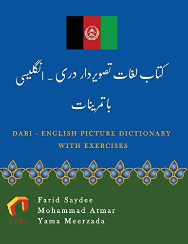 Dari-English Picture Dictionary with Audio Files