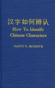 How to Identify Chinese Characters