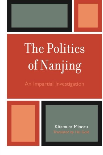 The Politics of Nanjing