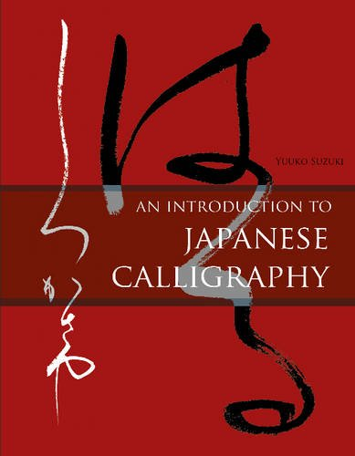 An Introduction To Japanese Calligraphy