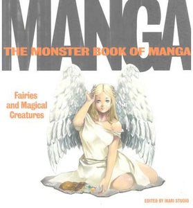 The Big Book of Manga: Draw Like the Masters