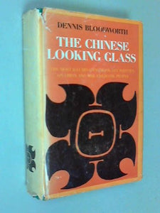 The Chinese Looking Glass