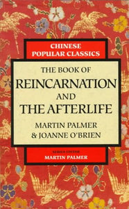 The Book of Reincarnation and the Afterlife (Chinese Popular Classics Series)