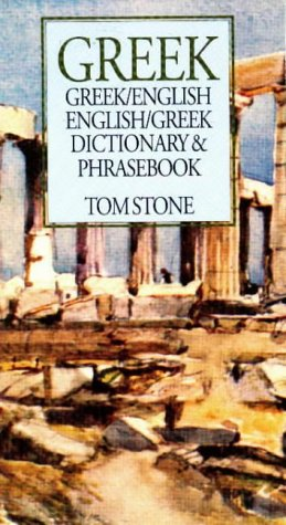 Greek Dictionary and Phrasebook