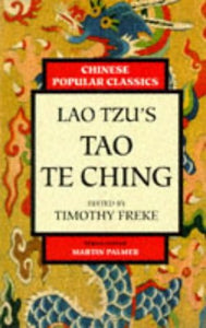Lao Tzu's Tao Te Ching: A New Version (Chinese Popular Classics Series)