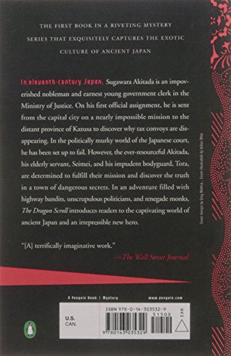 The Dragon Scroll: A Mystery of Ancient Japan Featuring Sugawara Akitada