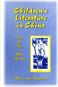Children's Literature in China: From Lu Xun to Mao Zedong (Studies on Modern China)