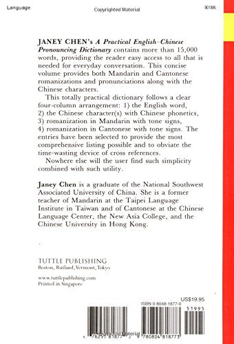 A Practical English-Chinese Pronouncing Dictionary (Tuttle Language Library) (English and Mandarin Chinese Edition)