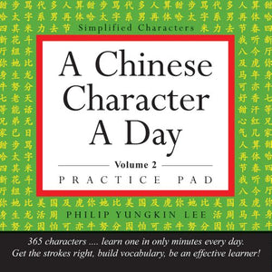 A Chinese Character A Day  Practice Pad: Volume 2 (Tuttle Practice Pads)